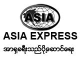 Asia Express(Buses [Highway])
