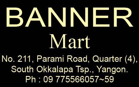 Banner-Mart_Liquar-Houses_2337.jpg