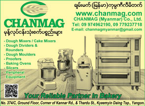 Chanmag-(Myanmar)-Co-Ltd_Baking-Suppliers-&-Equipment_1580-copy.jpg