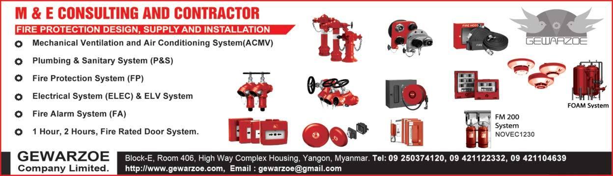 GEWAR ZOE Co , Ltd  - Fire Extinguishers & Fire Fighting