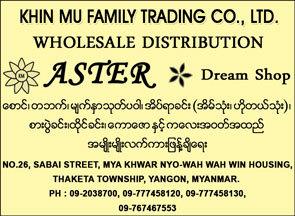 Khin-Mu-Family-Trading-Co-Ltd_Bedroom-Accessories_(D)_3475-copy.jpg