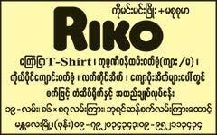 RIKO(Dyeing-&-Printing-Textiles)_0124.jpg