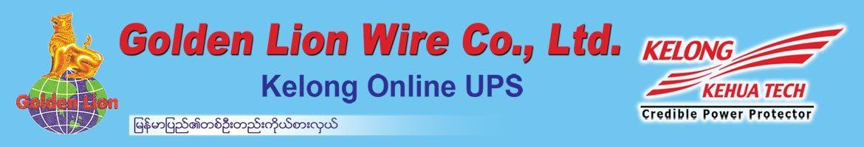 Golden Lion Wire Co., Ltd.