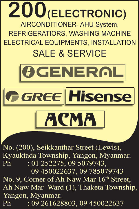 200-Electronic_Air-Conditioning-Equipment-Sales-&-Repair_4255.jpg
