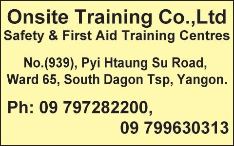 Onsite-Trading-Co-Ltd_Safety-&-First-Aid-Training-Centres_2992.jpg