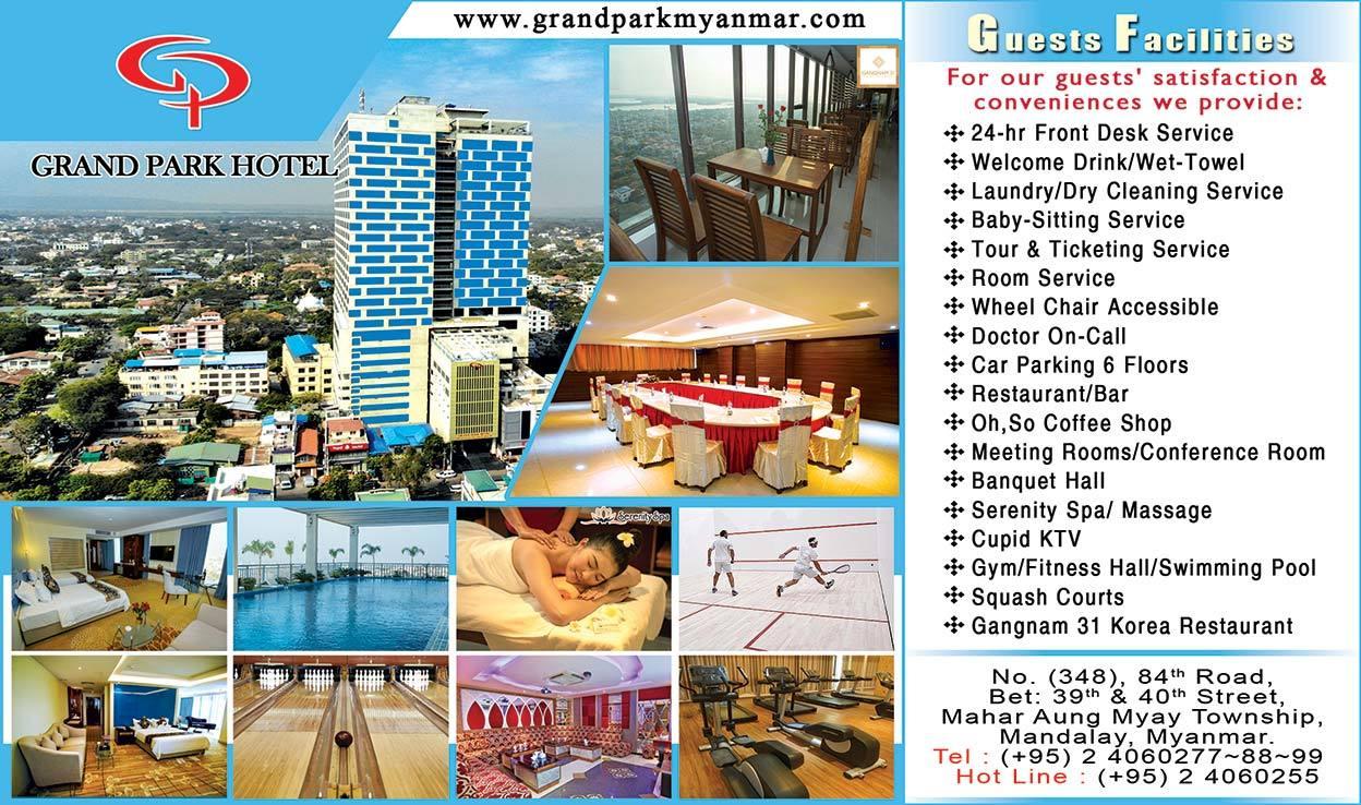 Grand-Park-Hotel(Hotels)_0253.jpg