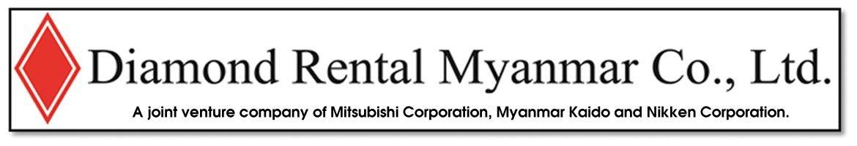 Diamond Rental Myanmar Co., Ltd.