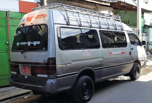Shwe Sagar_Photo2.jpg