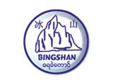 Yae Khae Taung