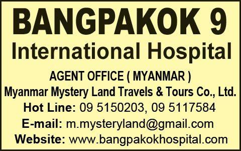 Bangpakok-9_Hospital-Private_1599.jpg