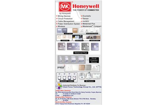 Client-Focus-Technology-Group-Co-Ltd(CFTG)_Electrical-Goods-Sales_(C)_4668 copy.jpg