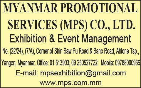 Myanmar-Promotional-Services-(MPS)-Co-Ltd_Event-Management-Orgenisers-&-Ceremony-Services_4811.jpg