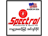 SpectrolCar Engine Oil & Lubricants