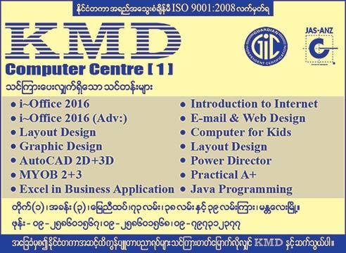 KMD(Computer-Training-Centres)_0365.jpg