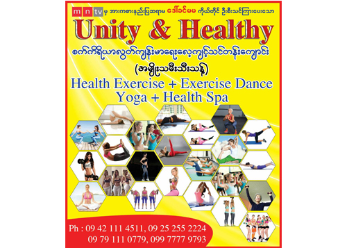 Unity and Healthy - Fitness Centres & Gyms