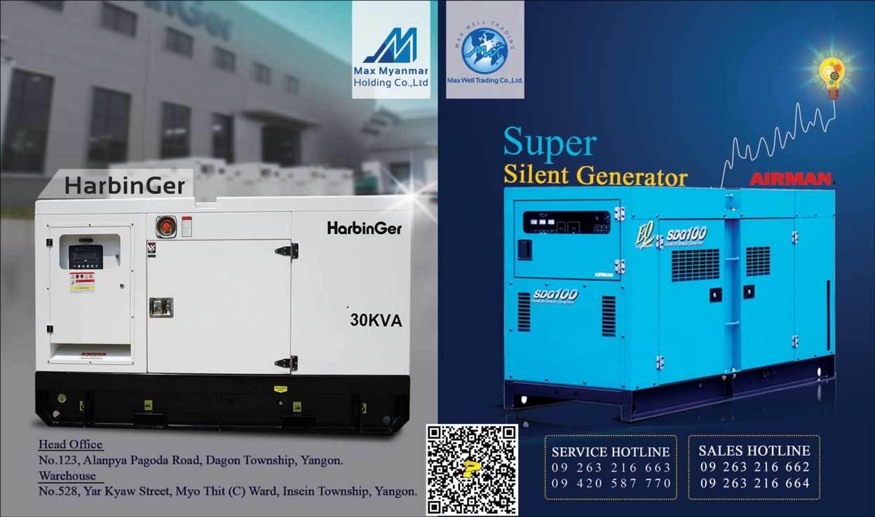 Max-Well-Trading-Co-Ltd_Generators-Transformers-Sales-Services--Rental_1031.jpg