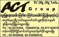 ACT-Group(Animal-Feed)_0514.jpg