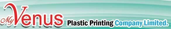 My Venus Plastic Factory