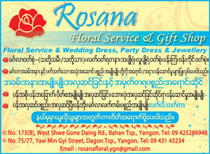 Rosana_Flower-&-Florists_(B)_663-copy.jpg