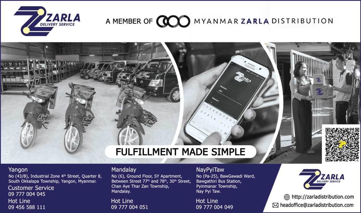Myanmar-Zarla-Distribution-CoLtd(ZDS)_Courier-Service&-Delivery-Services_(A)_4918.jpg