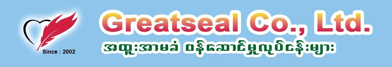 Greatseal Co., Ltd.