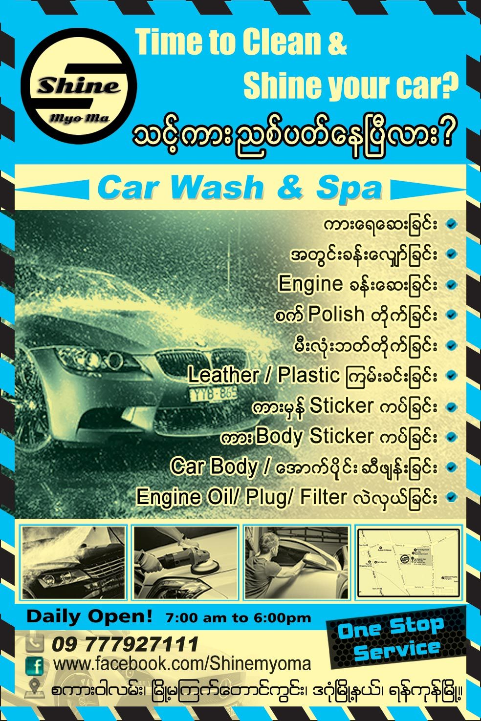 Shine_Car-Servicings_263.jpg