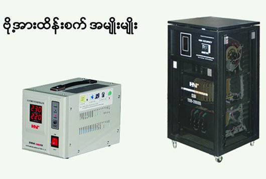 Kyin Lone Myanmar_Photo11.jpg