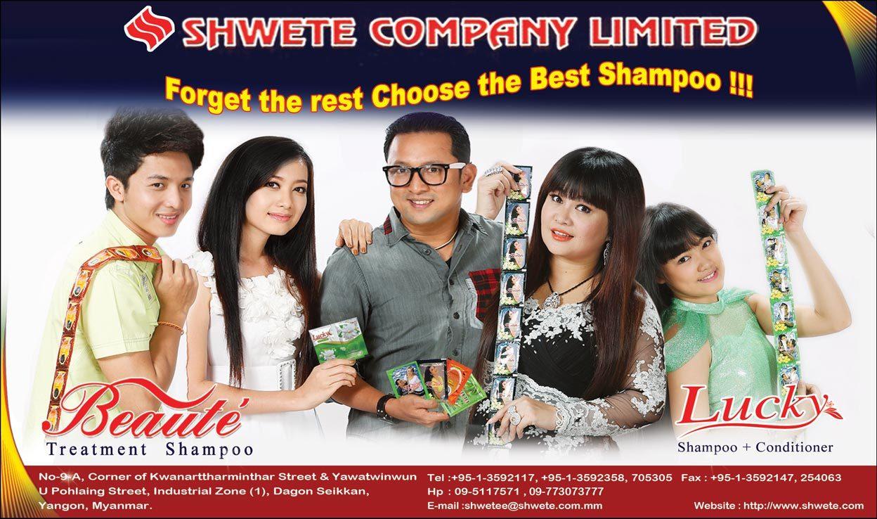 Shwete-Co-Ltd_Cosmetics_(B)_1011.jpg
