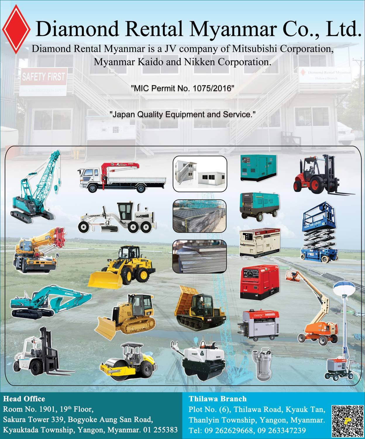Diamond Rental Myanmar Co Ltd Heavy Machineries