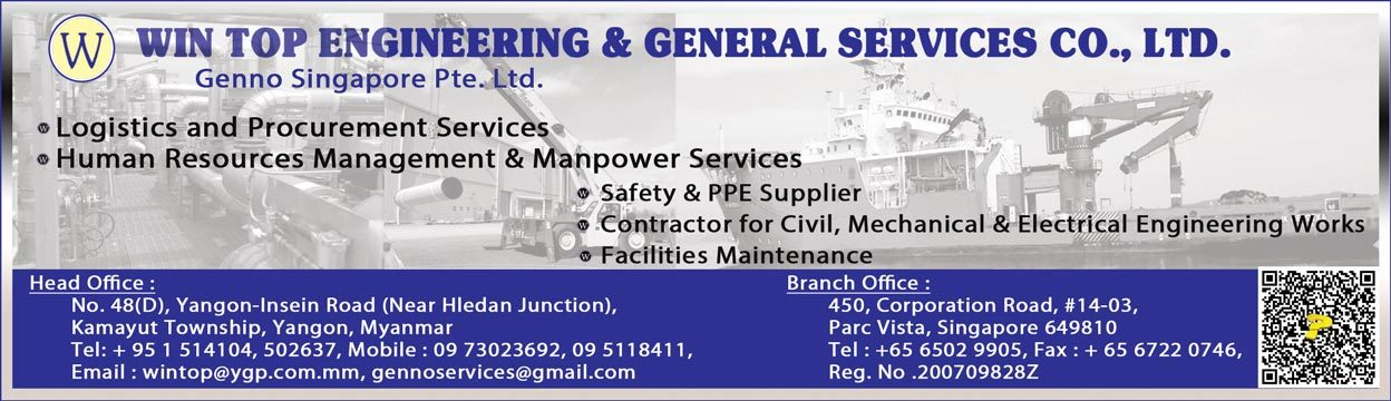 Win-Top-Engineering-&-General-Services-_Oil-Field-Catering-Supplies-&-Services_(A)_328.jpg