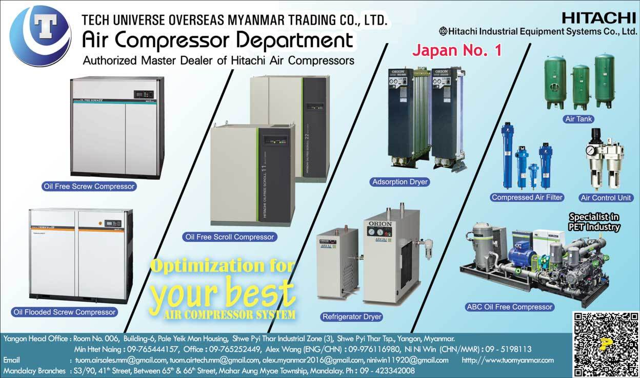 Tech-Universe-Overseas-Myanmar-Trading-Co-Ltd_Air-Compressor-Sale-&-Manufacturers_(C)_1875.jpg