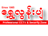 Shwe Lunn Pyan Professional CCTV & Security ZoneCommunication Equipment