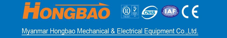 Myanmar Hong Bao Mechanical & Electrical Equipment Co., Ltd.