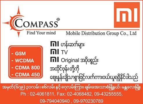 Compass(Communication-Equipments)_0206.jpg