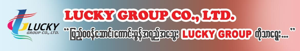 Lucky Group Co., Ltd.