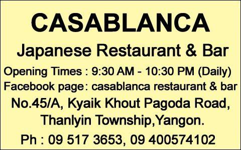 Casablanca-Japanese-Restaurant_Restaurants(Japanese)_3680.jpg