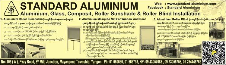 Standard_Aluminium-Frames-&-Furnituers_(A)_34.jpg