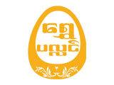 Shwe PalinTea Centres