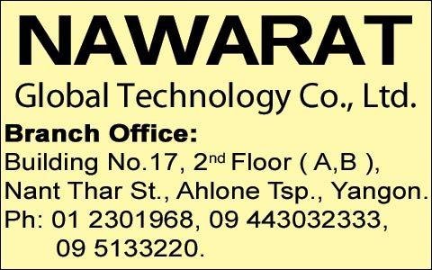 Nawarat-Global-Technology-Co-Ltd_Security-System-&-Equipment_480.jpg