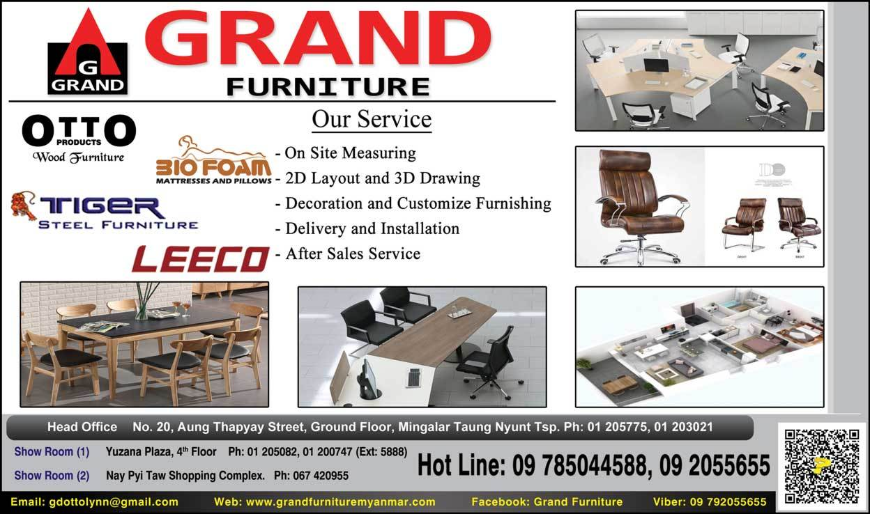 Grand-Furniture_Furniture-Marts_1123.jpg