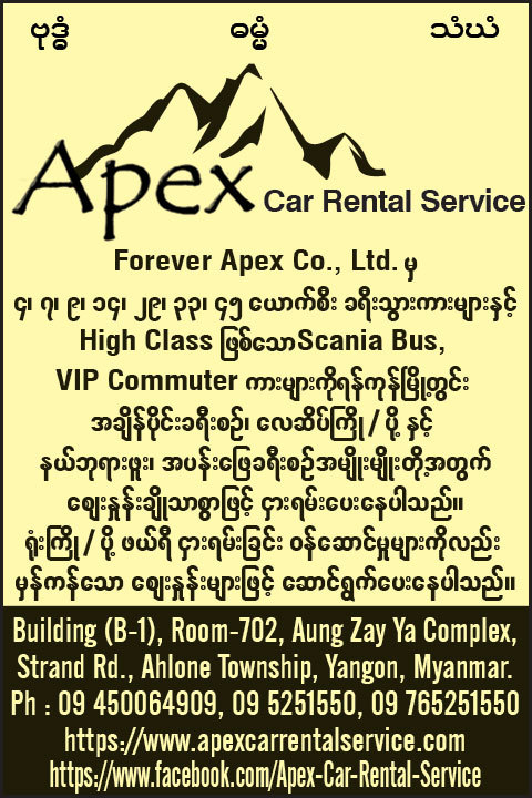 Apex-Car-Rental-Services_Car-&-Truck-Rentals_(B)_1712.jpg