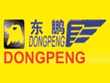 Dongpeng Plastic Mould and Machine Trading Co., Ltd.Packing/Filling & Wrapping Materials & Equipment