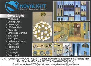 Nova-Light-Co-Ltd_Electrical-Goods-Sales_(A)_358-copy.jpg