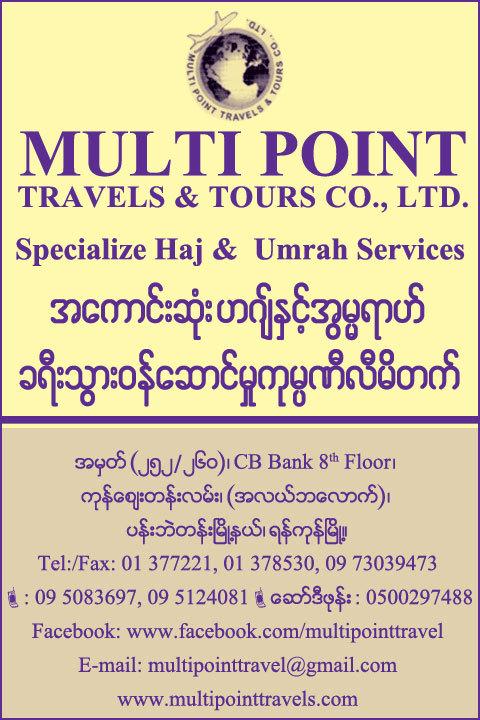MULTI-POINT_Tourism-Services_3122.jpg