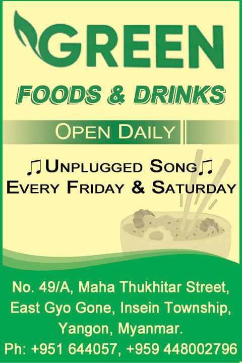 Green-Food-&-Drink_Restaurants_(B)_4178.jpg
