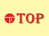 Top(Hardware Merchants & Ironmongers)