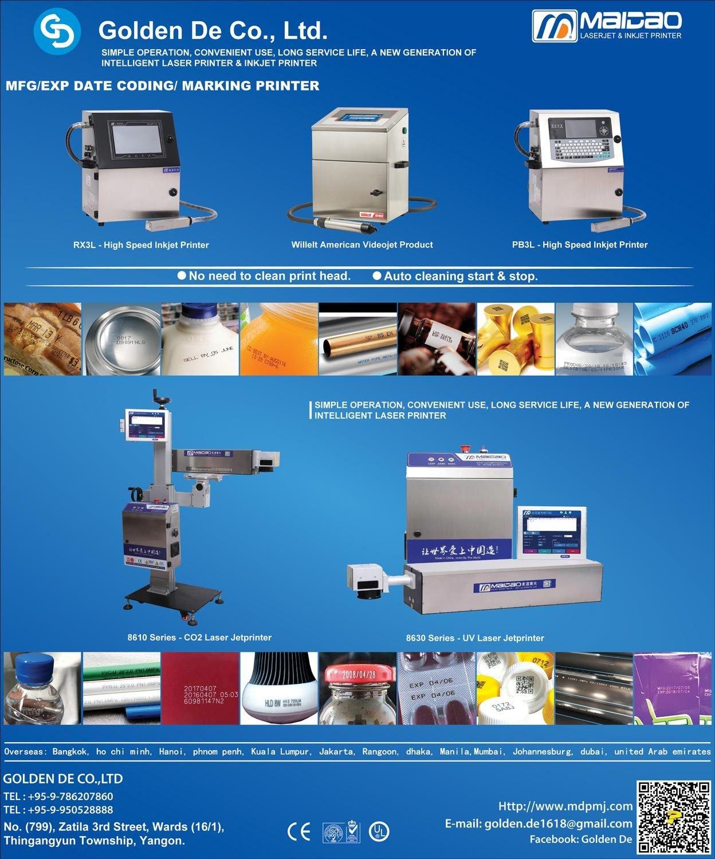Golden-DE-Co-Ltd_Packing-Filling-&-Wrapping-Material-Equipment_1037.jpg