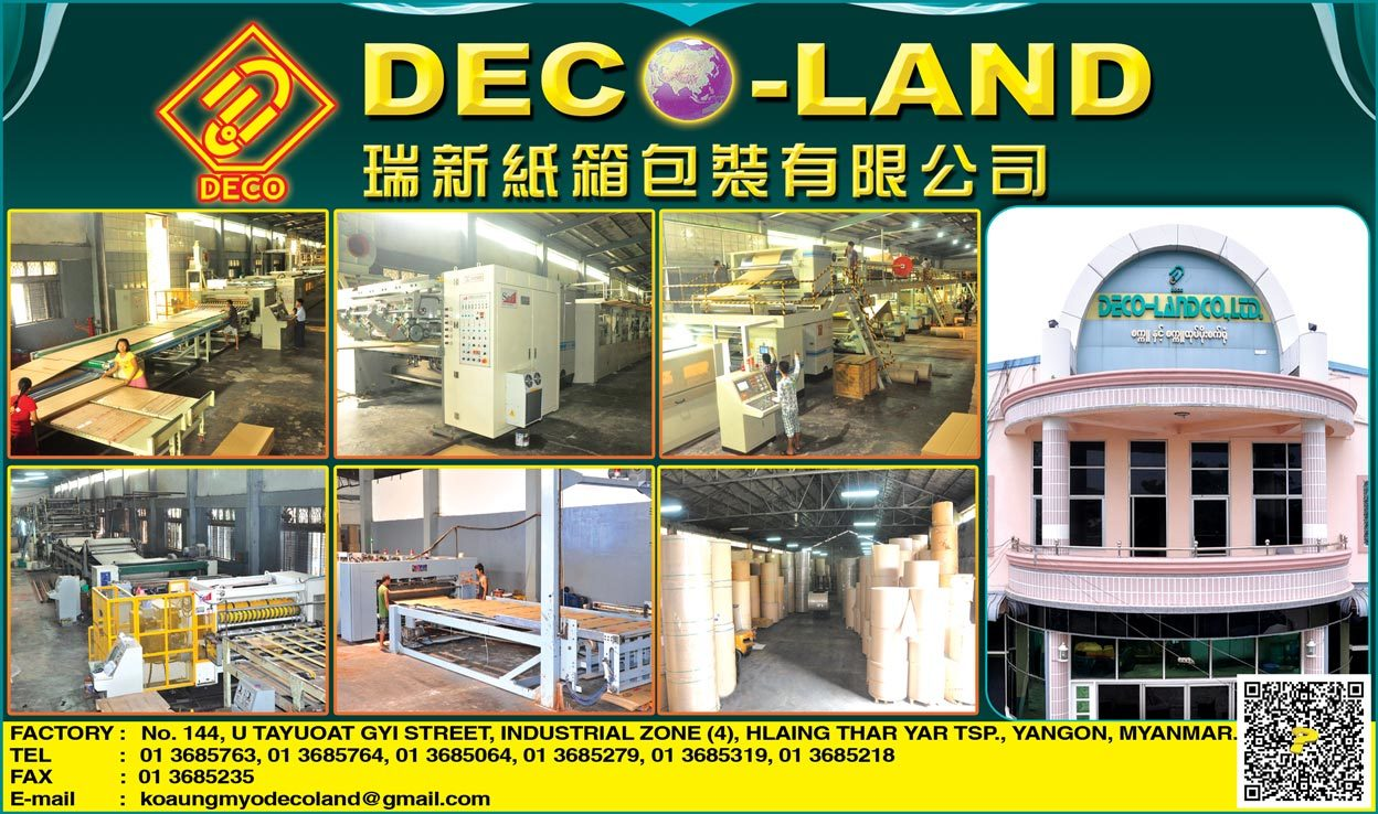 Deco-Land-Co-Ltd_Packing-Filling-&-Wrapping-Material-Equipment_(B)_828.jpg
