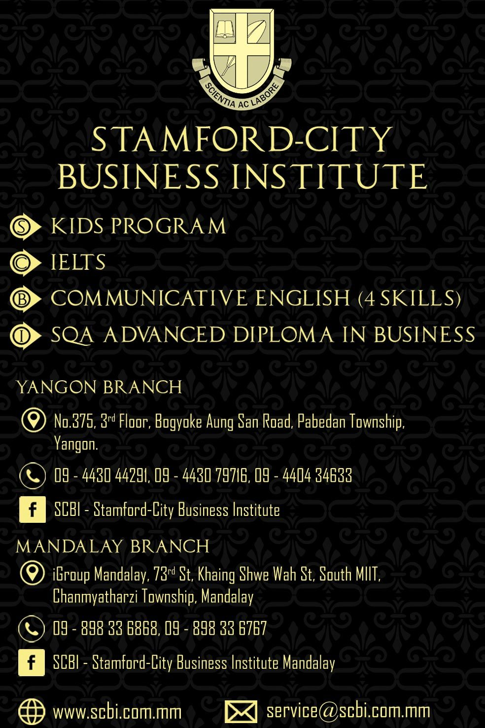 Stamford-City-Business-Institute_Education-Services_(A)_1587.jpg