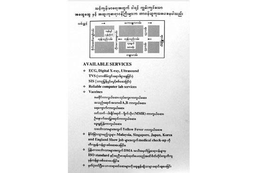 Thu-Kha-Nwe-Photo-02.jpg